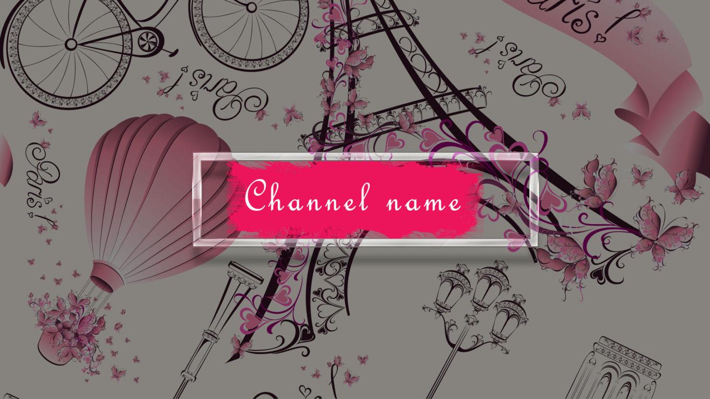 s71 - картинка для девочек Париж