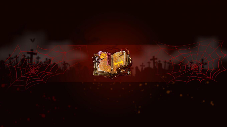 s115 - книга заклинаний