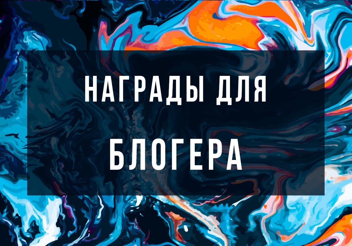 Картинка с графическим дизайном голубой и оранжевой воды для статьи наградные кнопки ютуба