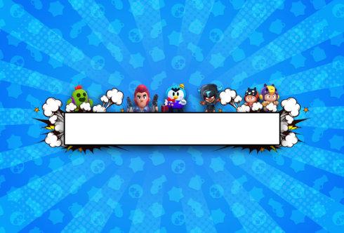Синяя картинка - шапка для ютуба бравл старс без текста с персонажами игры.