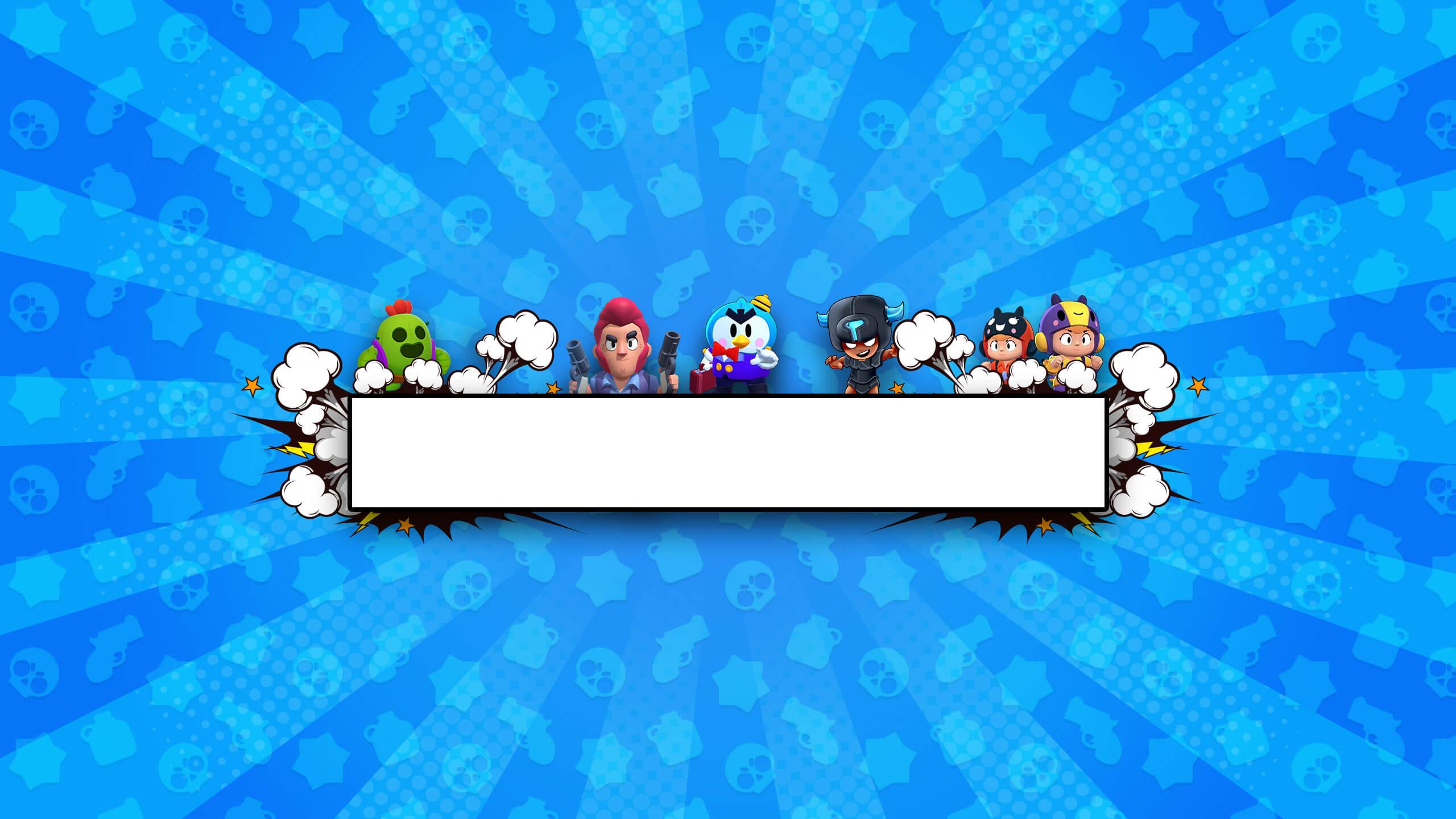 Синяя шапка Бравл Старс для ютуба без текста с персонажами игры.