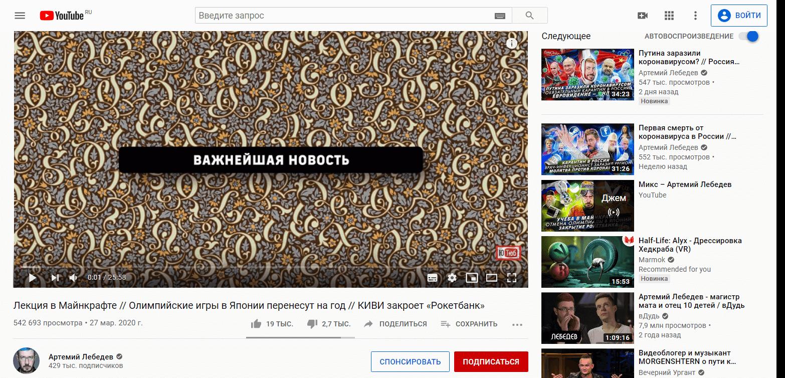 Картинка о чем снимать видео для youtube
