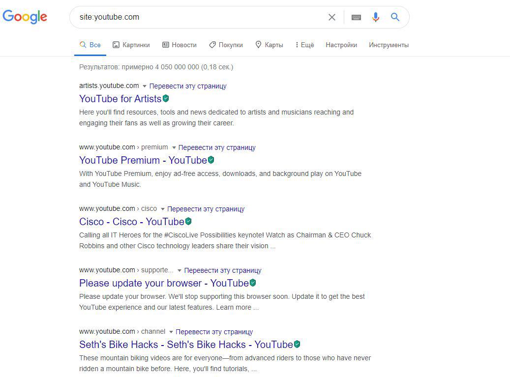 Скриншот web-страницы с голубым текстом и списком сколько всего роликов на ютубе