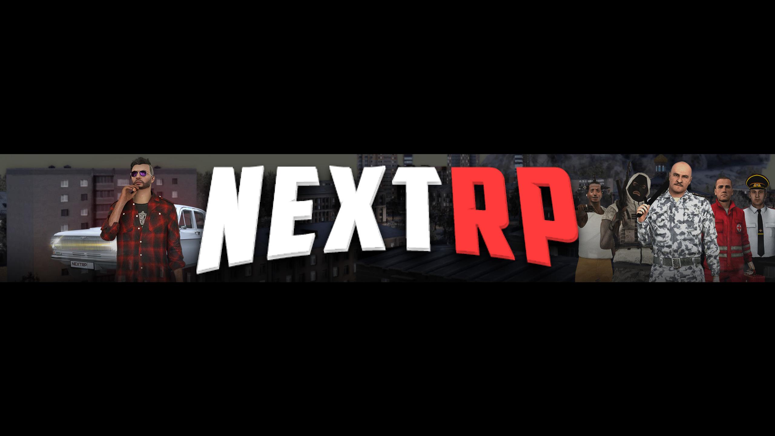 Картинка чёрная шапка игрового канала с логотипом Nextrp и персонажами игры.