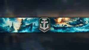 Картинка пустая шапка для канала: синее море и боевые морские корабли с логотипом игры World of Warships.